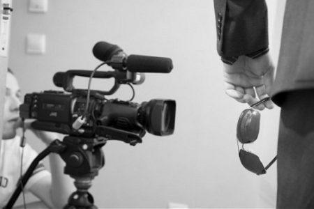 Categorías de las producciones audiovisuales