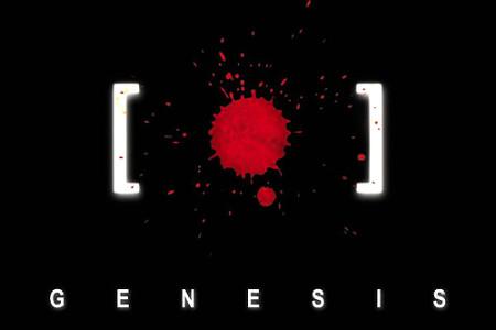 REC 3 Génesis